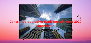 https://www.gong4b.xyz/2020/05/central-co-operative-bank-recruitment.html