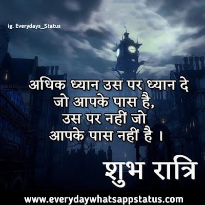 girls attitude dp | Everyday Whatsapp Status | Unique 100+ good night images Quotes