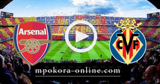 مشاهدة مباراة فياريال وأرسنال بث مباشر كورة اون لاين 29-04-2021 الدوري الأوروبي