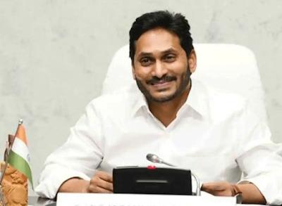 CM jagan  జగన్ సంచలన నిర్ణయం