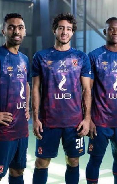 لاعبى الأهلى بالقميص الجديد 2021