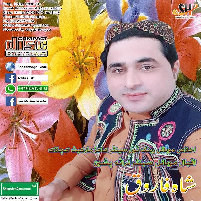 Shah Farooq New Pashto Mp3 Kakari Songs 2019 Oct 17