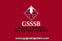 GSSSB Chief Officer & Probation Officer Exam Date 2019