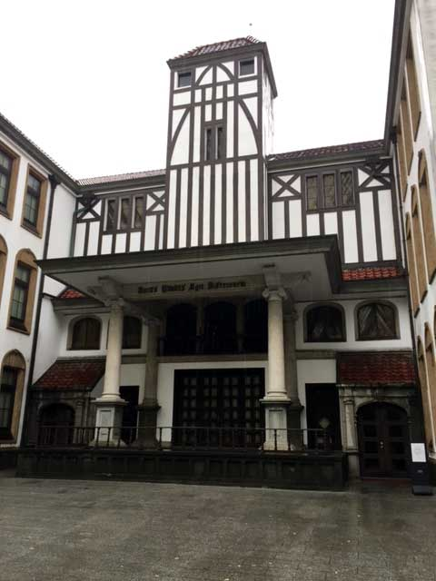Tsubouchi Memorial Theatre Museum Waseda.
