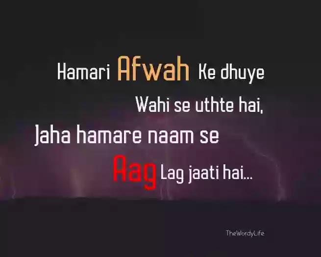 attitude quotes for boys in hindi