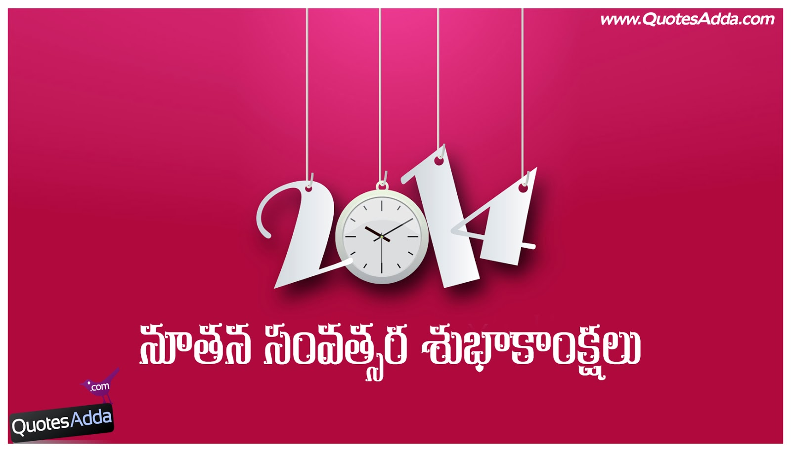 quotesadda telugu quotes 1600 x 916 116 kb jpeg credited. 1600 x 916.New Year Wishes For Lover Essays In Hindi Language