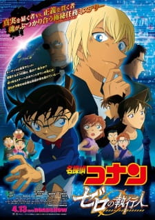 Thám tử lừng danh Conan Movie 22: Kẻ hành pháp Zero