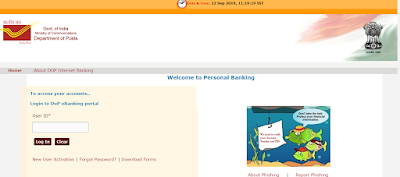 FAQs about Internet Banking in Department of Posts, India
