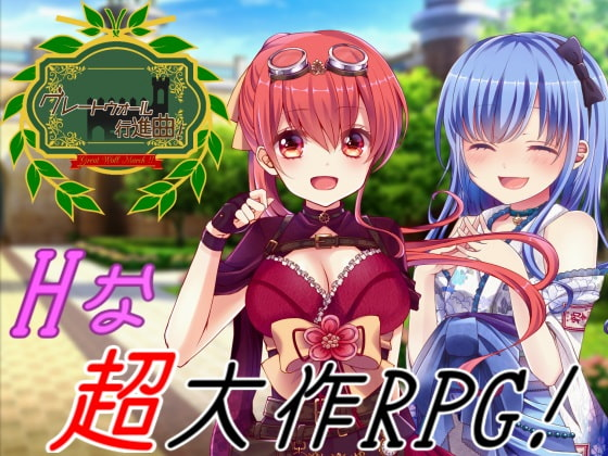 [H-GAME] Great Wall March JP