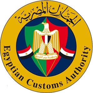 وظائف مصلحة الجمارك المصرية اعلان 1 لسنة 2019 مؤهلات عليا ودبلومات التقديم الان