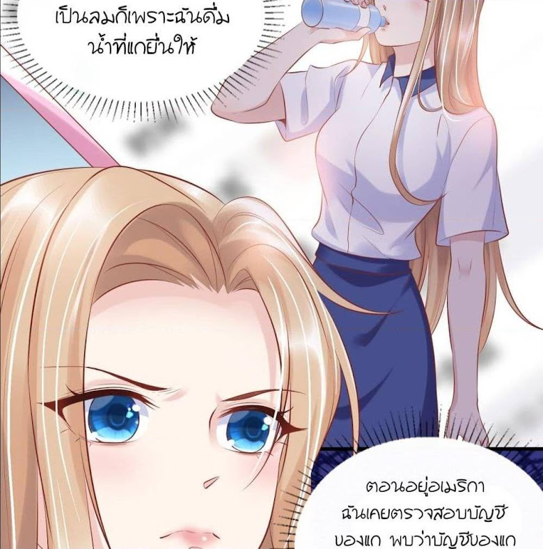 Contract Sweet Pet Don't Want To Run Away from Hot Mom - หน้า 16