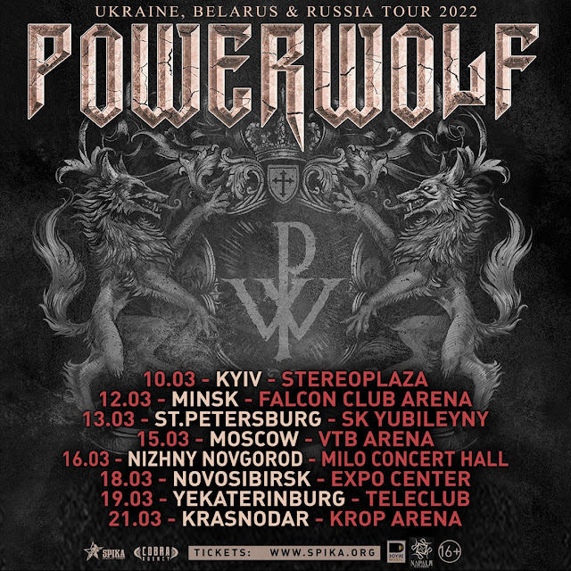 Powerwolf в России