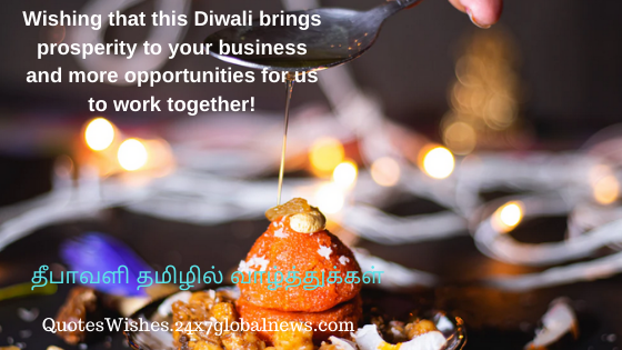 Diwali wishes & quotes free image quote