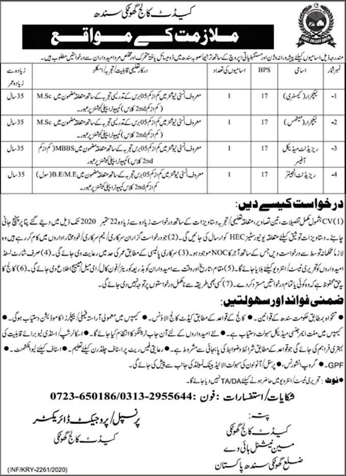 JOBS | Cadet College Ghotki, Sindh