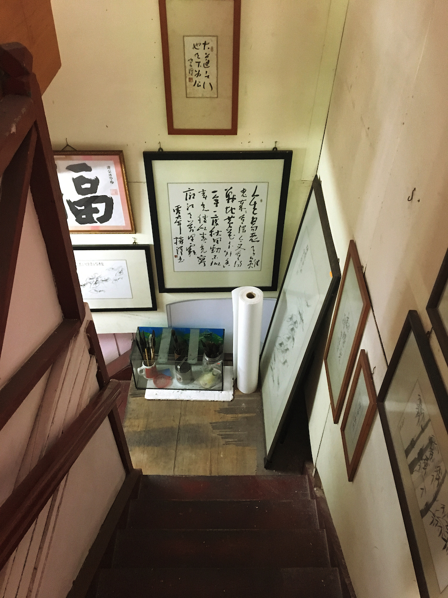 Chinese calligraphy at an art store in Malacca Malaysia
