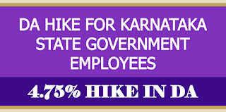 DA Hike for Karnataka Government Employees
