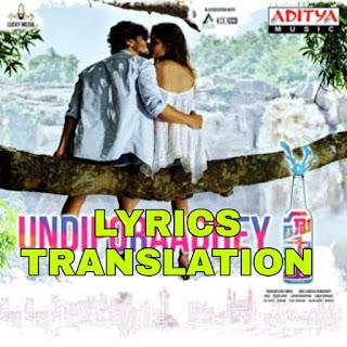 Undiporaadhey Lyrics in English | With Translation | – Hushaaru (2018) | Sid Sriram