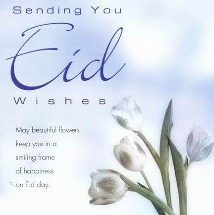Ramadan Eid Mubarak Wishes Images 2017