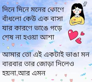 Kanna Lyrics Arman Alif