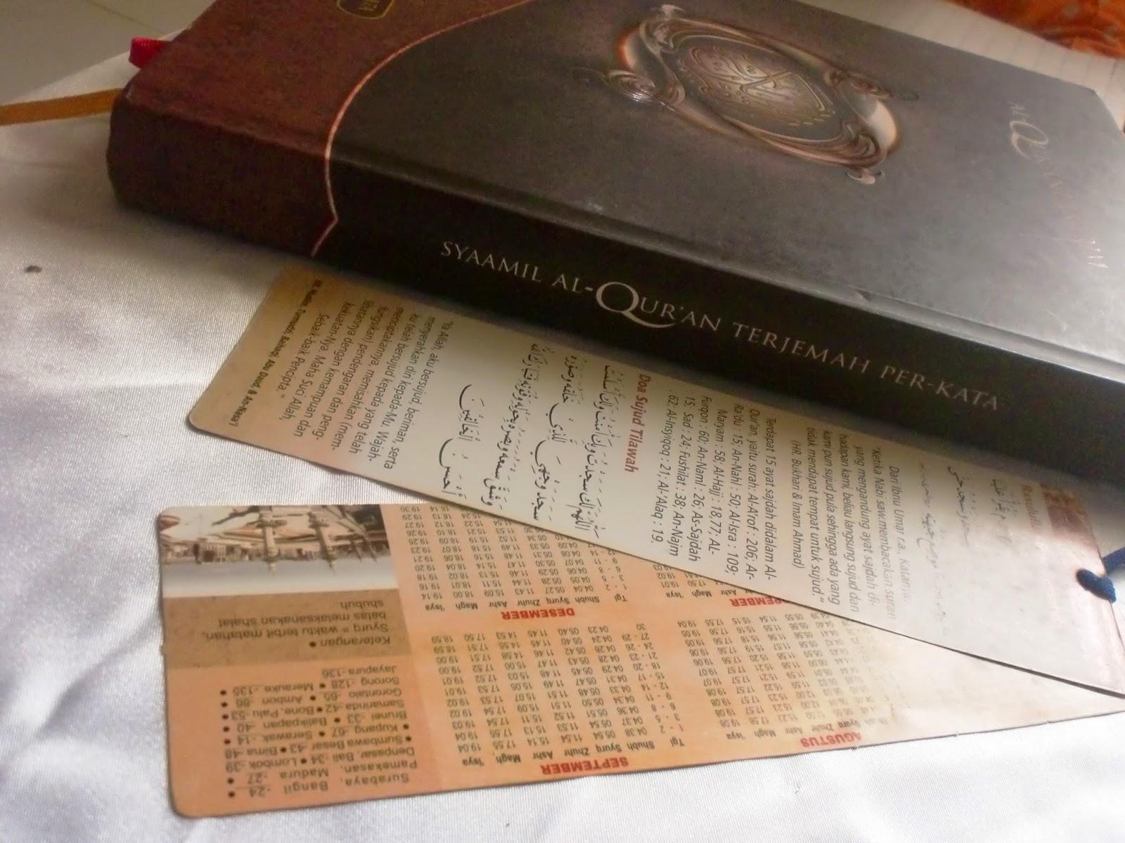 Ingat Al-Quran, Ingat Syaamil Quran