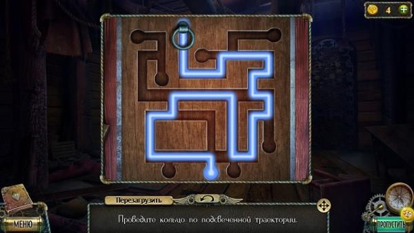кольцо закрепляем и ведем по линиям освещенным в игре тьма и пламя 3 темная сторона