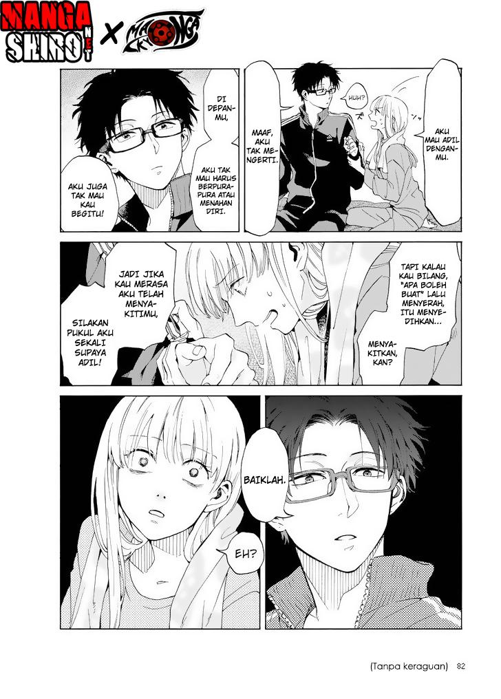 Wotaku ni Koi wa Muzukashii Chapter 04.5-13