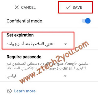 send-messages-email-on-gmail-confidential-mode