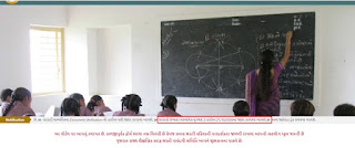 TAT PML 2 Bharti merit list Letest news at https://www.gserc.in/