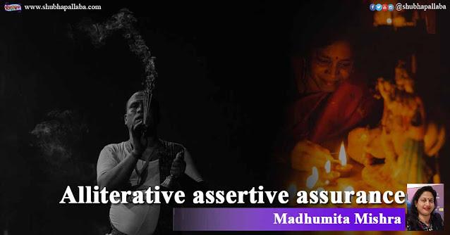Alliterative assertive assurance