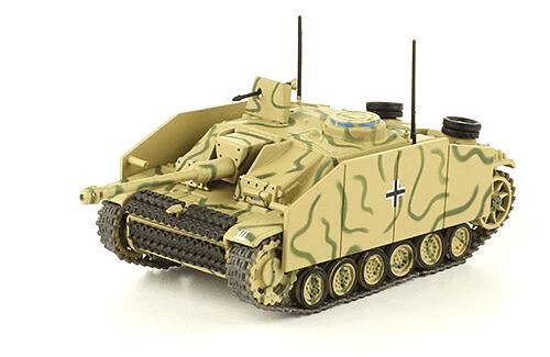 StuG. III Ausf. G (Sd.Kfz. 142/1)
