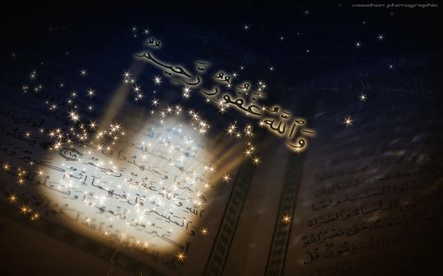 Graphic ayat Al-Quran bentuk love yang bercahaya