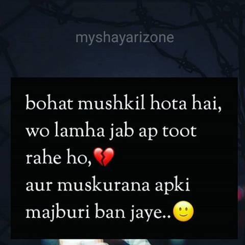 Broken Heart Dard Bhari Lines Picture SMS Shayari
