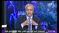 برنامج حقائق و أسرار مصطفى بكرى حلقة الخميس 28-5-2015 Haqaeq Wa Asrar من قناة صدى البلد الحلقة كاملة