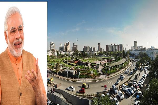 PM मोदी के स्वागत के लिए दूल्हन की तरह सजाया जा रहा है गुड़गांव