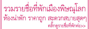 http://khunnaiver.blogspot.com/2016/05/blog-post_24.html