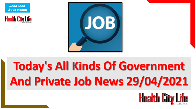 Today's All Kinds Of Government And Private Job News 29/04/2021