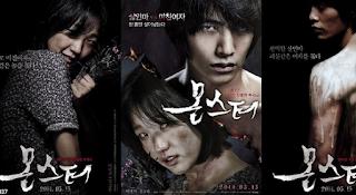 Film Monster [2014]