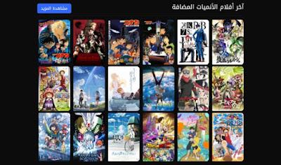 anime2001