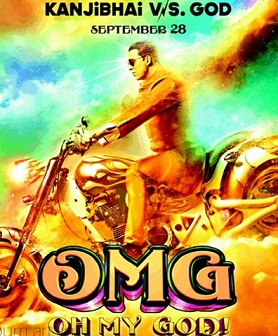 Download mere nishan songs of oh my god movie