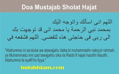 Doa Setelah Sholat Hajat Mustajab