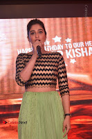 Nakshatram Telugu Movie Teaser Launch Event Stills  0013.jpg