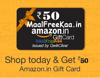 LOOT OFFER GIFT CARD