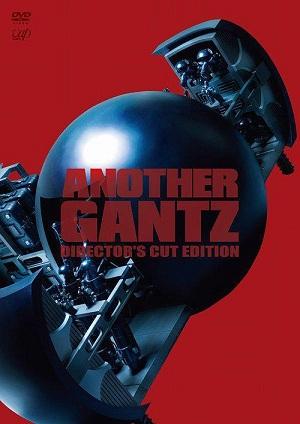 ANOTHER GANTZ 2011 ONLINE FREEZONE-PELISONLINE