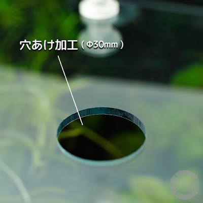 水槽蓋 ルブラ - ガラス -