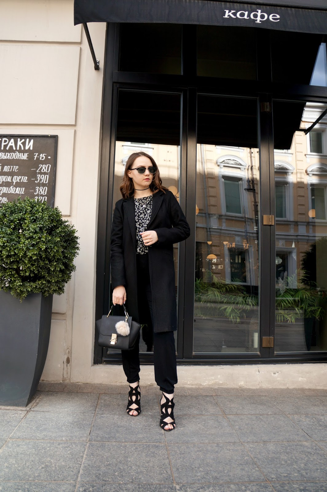 All black outfit | Street Style | Alina Ermilova