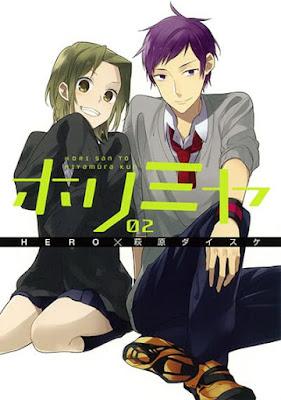 ホリミヤ コミックス表紙 第2巻 | HERO | HORIMIYA Volumes | Hello Anime !