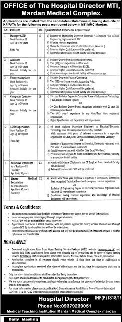 Mardan Medical Complex Jobs 2019 MMC Jobs Apply through ots.org.pk