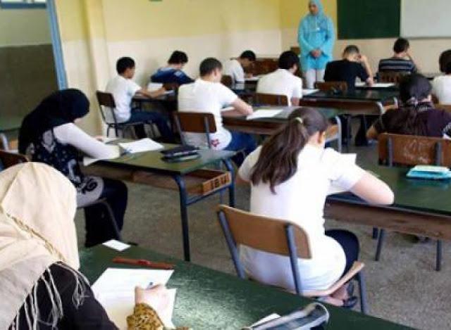 موعد نتائج شهادة التعليم المتوسط 2020 ورابط الاستعلام عن النتيجة إلكترونيا eddirasa