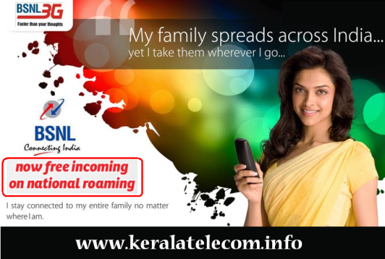 BSNL to revise Per Second and Per Minute Prepaid Mobile Plans from 1st November 2015 onwards on PAN India basis
