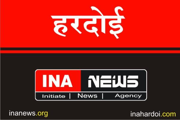 Hardoi UpDate News 3 August  2019